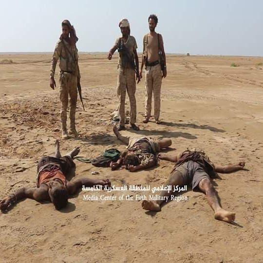 اليمن.. مليشيا الحوثي تعترف بمقتل 14 قياديا ميدانيا في مأرب