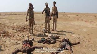 اليمن.. ميليشيا الحوثي تقر بمصرع قياديين عسكريين