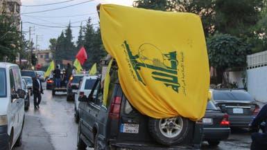 بمعزل عن التظاهرات.. حزب الله يحشد أنصاره في بيروت والمناطق