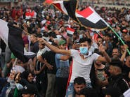 العراق.. الأمن يفرق التظاهرات في الناصرية و7 قتلى في الحلة