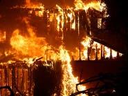 إجلاء 50 ألف شخص جراء حرائق كاليفورنيا.. و200 ألف بلا كهرباء