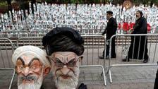ایران میں 90 بچے پھانسی کے پھندے کے منتظرہیں: یو این اہلکار