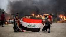 Riot police withdraw in southern Iraq province after clashes