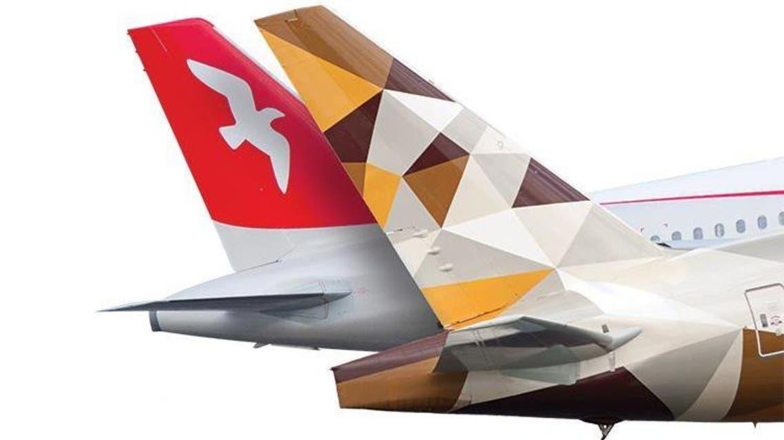 العربية للطيران أبوظبي