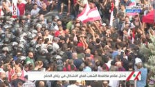 Hezbollah supporters clash with protesters in Lebanon