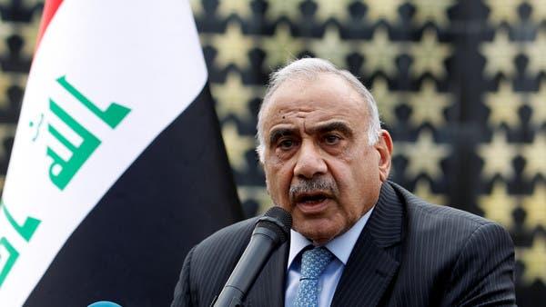 عبدالمهدي: سأتقدم باستقالتي إلى البرلمان العراقي