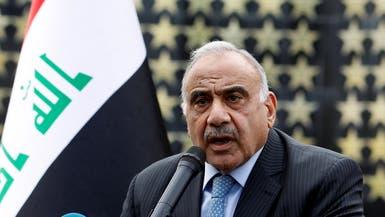 عبدالمهدي: لا نريد لحراك العراق إلا أن يخرج منتصراً