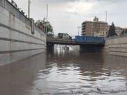 """توقعات بسقوط أمطار غزيرة في مصر.. """"الزموا منازلكم"""""""