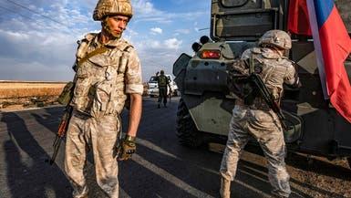إصابة 3 جنود روس خلال دورية في سوريا