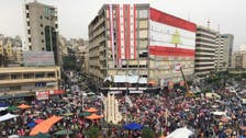 Lebanon's protesters beginning to organize, but future unclear