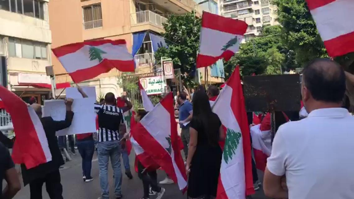 protests nabatieh (Supplied: Al Hadath)