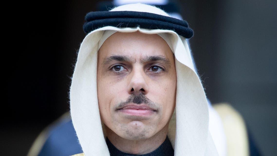 Prince Faisal (AFP)