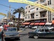 معقل حزب الله في جنوب لبنان ينتفض ضد الظلم والحرمان