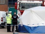 فيتنام تحصل على الحمض النووي لأقارب ضحايا شاحنة لندن