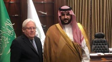 المبعوث الخاص إلى اليمن يجتمع بنائب وزير الدفاع السعودي