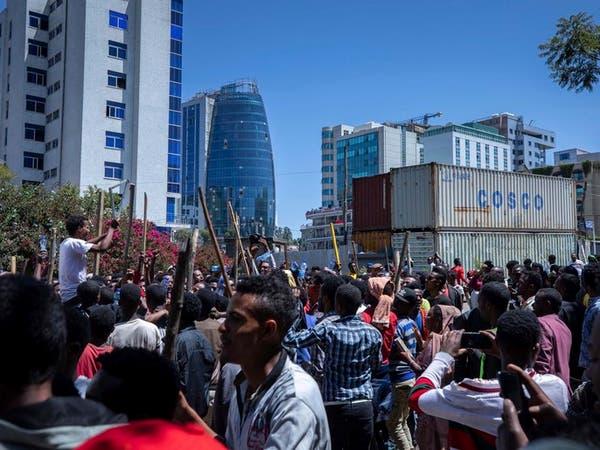 إثيوبيا تنشر قوات لتهدئة اضطرابات دامية في أوروميا