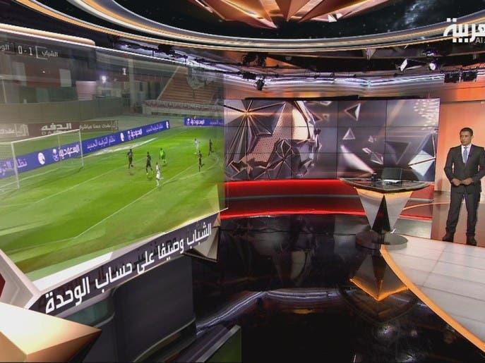 في المرمى | الشباب يتقدم لوصافة الدوري السعودي