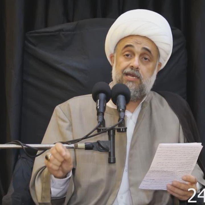 رجل دين لبناني لحزب الله: العيش بكرامة أولى من قتال إسرائيل