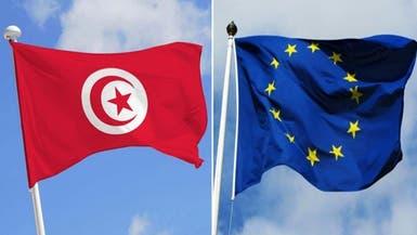 الاتحاد الأوروبي: التحديات بتونس تستوجب حوارا وطنيا شاملا