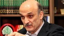 Lebanon's Geagea says Hezbollah demands strike core of French efforts