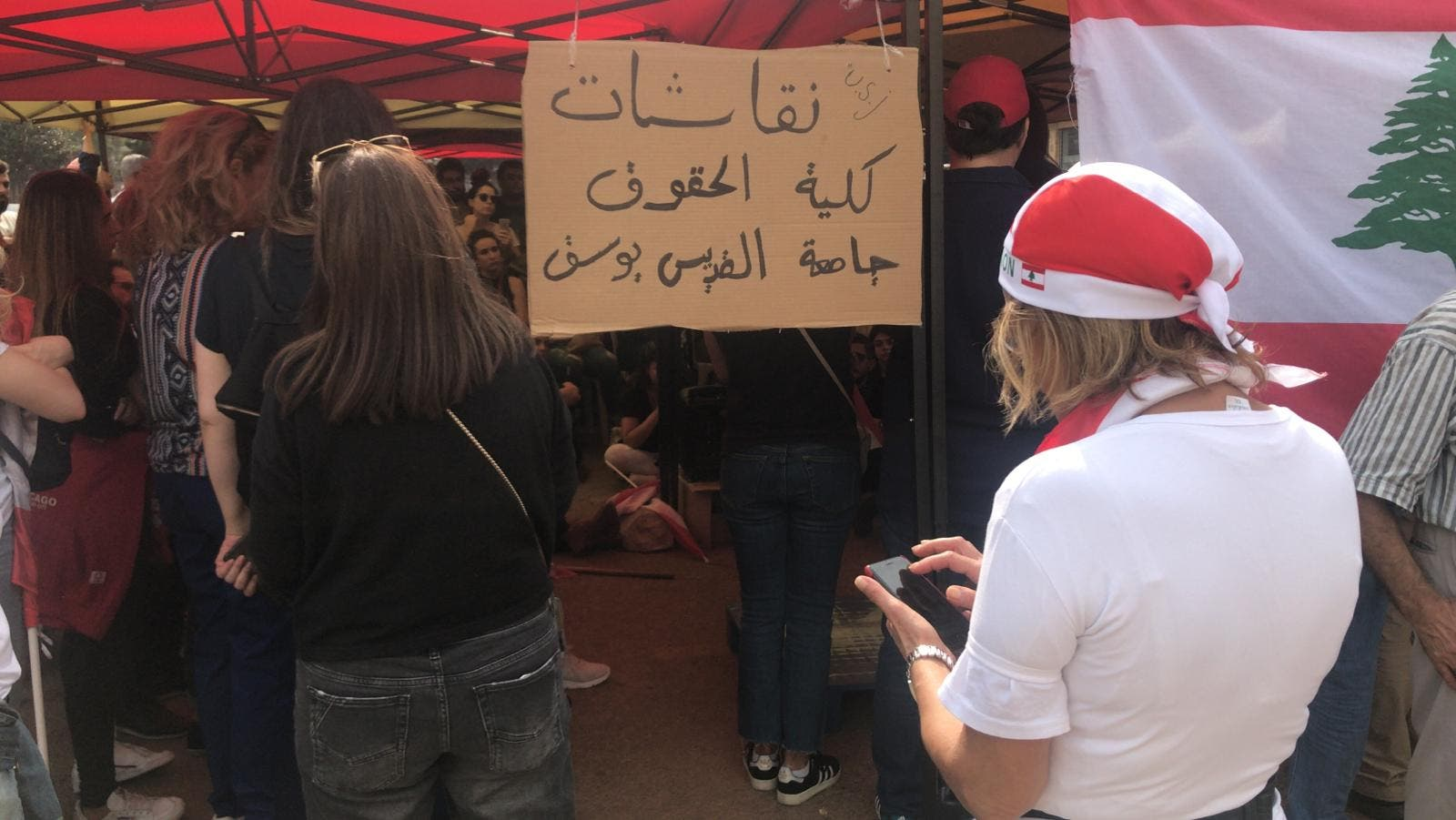 Lebanon citizens attend a civil society tent - AA