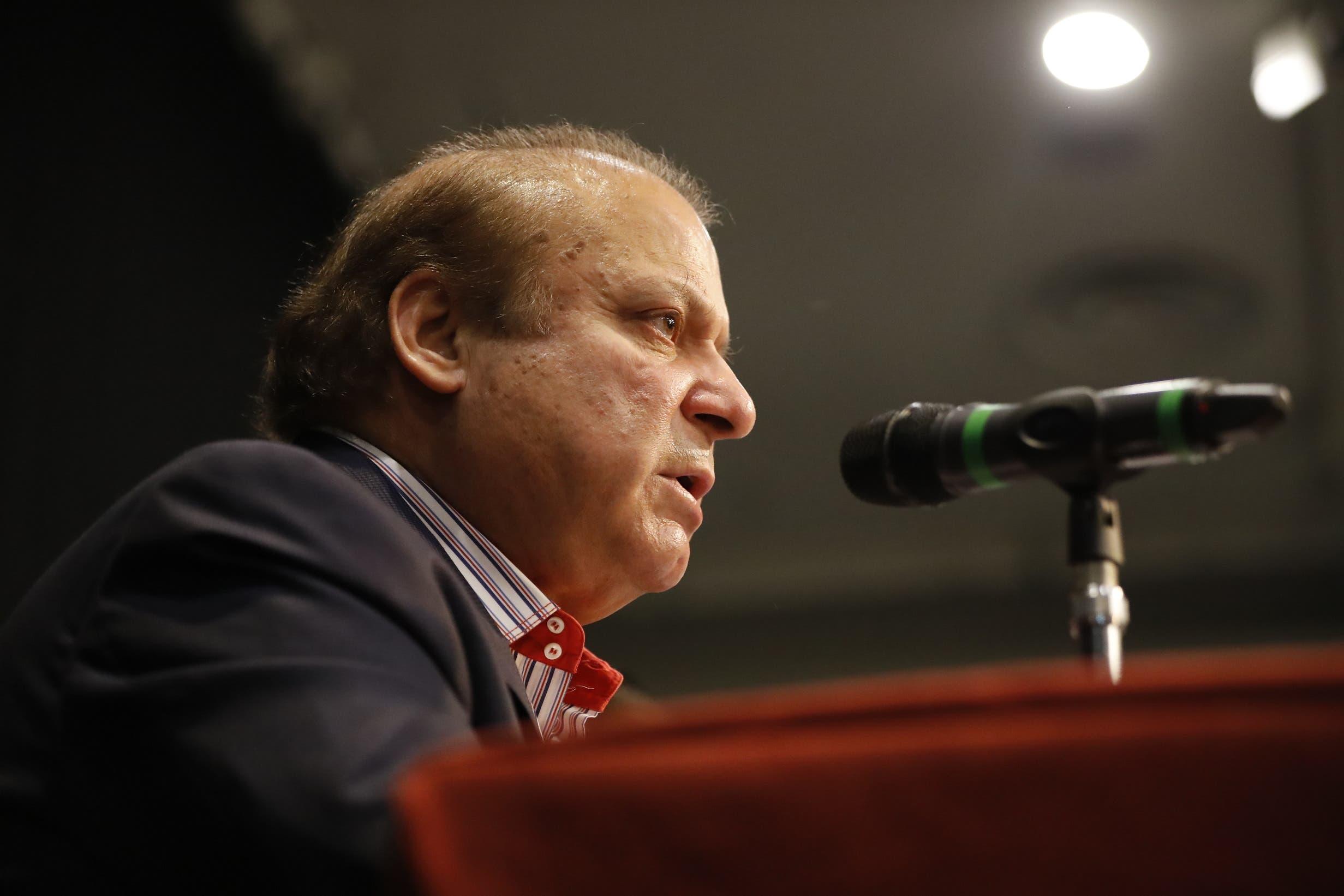 Pakistan's former prime minister Nawaz Sharif AFP