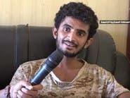 شاهد.. أسير حوثي يكشف تكبد الميليشيات لخسائر كبيرة في حجة