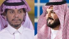 """للمرة الأولى منذ فترة طويلة.. ديربي الرياض """"صامت إعلامياً"""""""