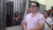 Philippine mayor on Duterte 'Narco' list shot dead
