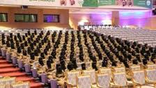 پبلک سیکورٹی کی تربیت مکمل کرنے والی 178 سعودی خواتین کی پاسنگ آؤٹ