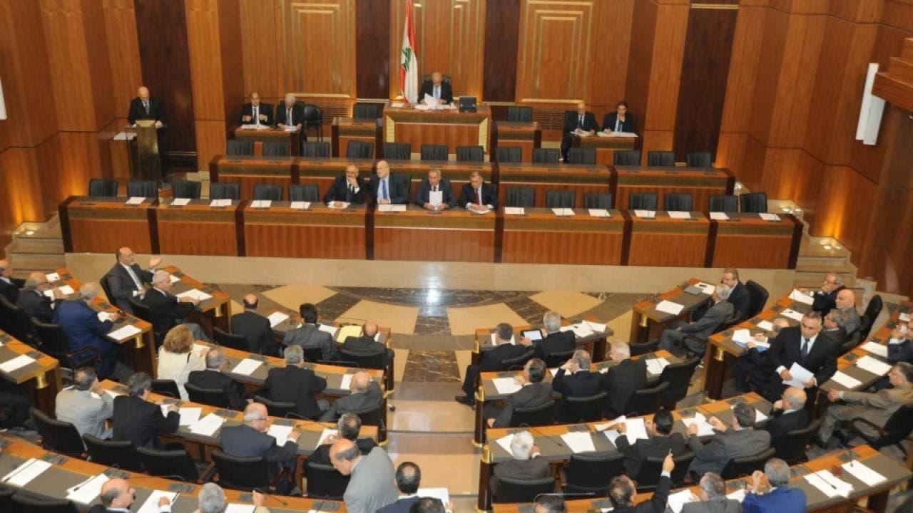 مجلس النواب في لبنان