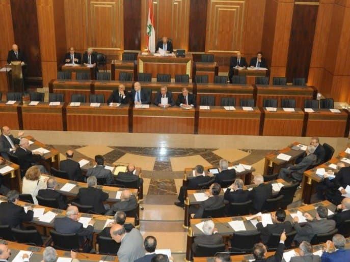 ما هي إجراءات حل مجلس النواب في لبنان؟