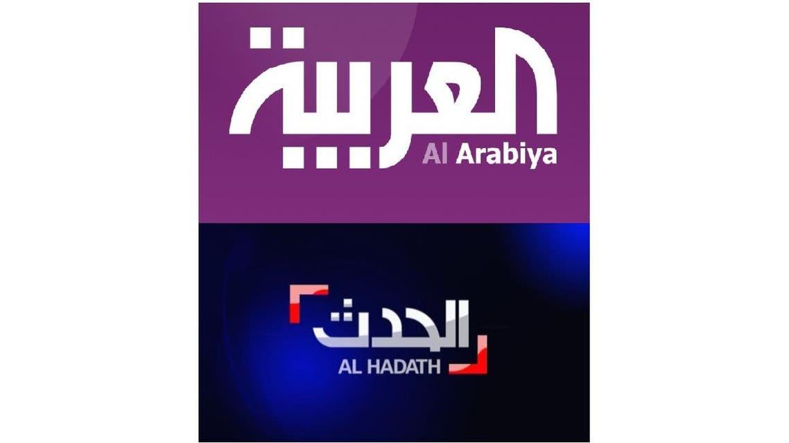 Al Arabiya, Al Hadath