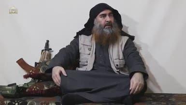 تنظيم داعش يعترف بمقتل البغدادي ويعيّن خليفة له