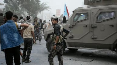 اليمن.. الانتقالي يدعو لمرحلة جديدة بعد اتفاق الرياض