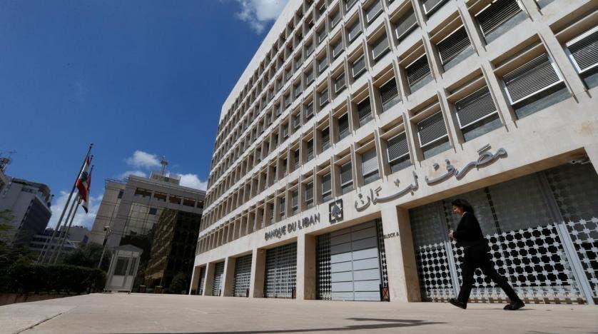 بانک مرکزی لبنان