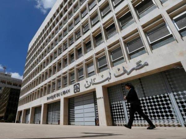مستثمرو السندات قلقون حيال مستقبل حكومة لبنان