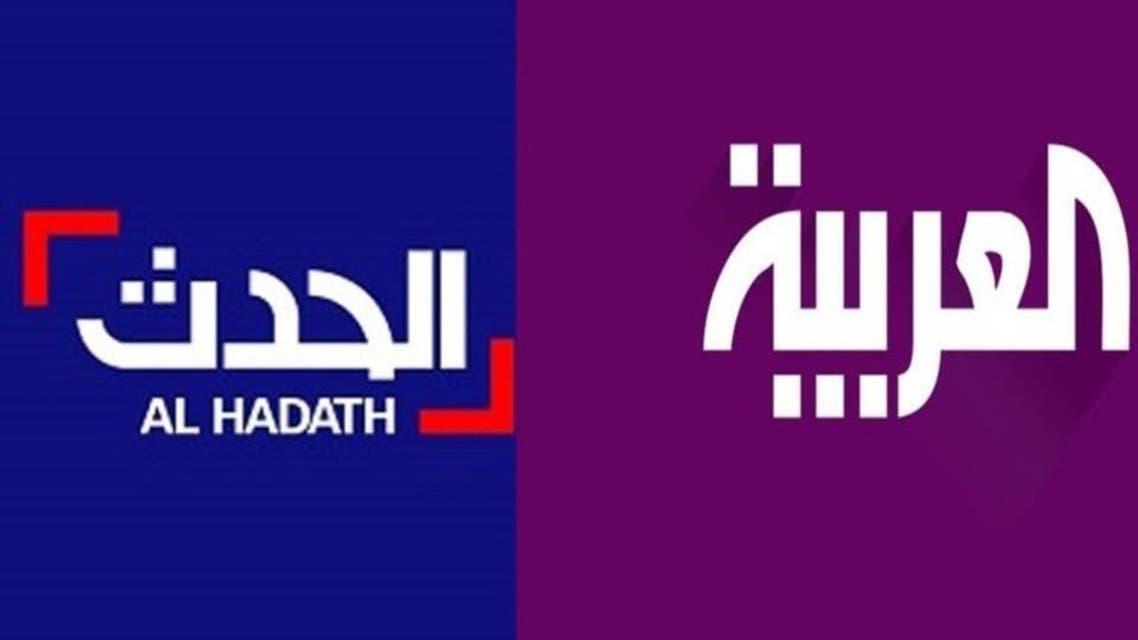 AA.Hadath