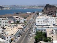 مستشار المبعوث الأممي لليمن: اتفاق الرياض يعزز السلام
