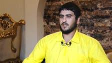 ابوبکر البغدادی کے ہم زلف کا ''العربیہ'' کو خصوصی انٹرویو