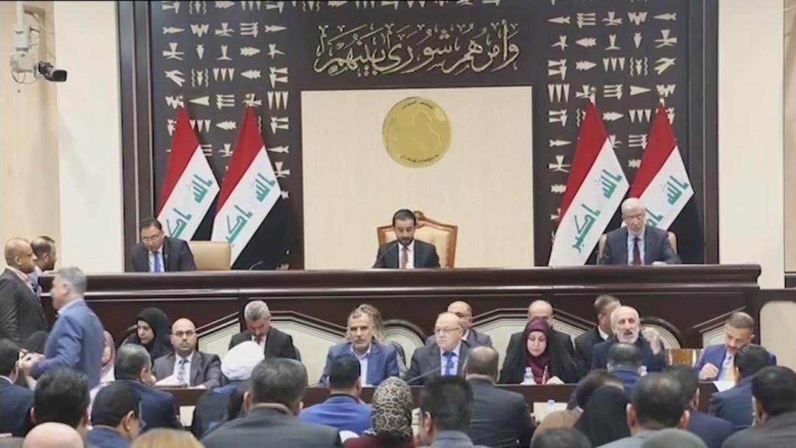 THUMBNAIL_ كتلة سائرون النيابية تعلن انضمامها إلى المعارضة في البرلمان العراقي