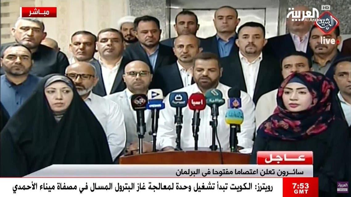 Al-Sadr's Saeroon bloc, parliament's largest, declare sit-in amid widespread protests in Iraq. (Al Rasheed TV/Al Arabiya)