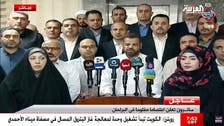 Iraq MPs tied to populist cleric Moqtada al-Sadr declare sit-in at parliament