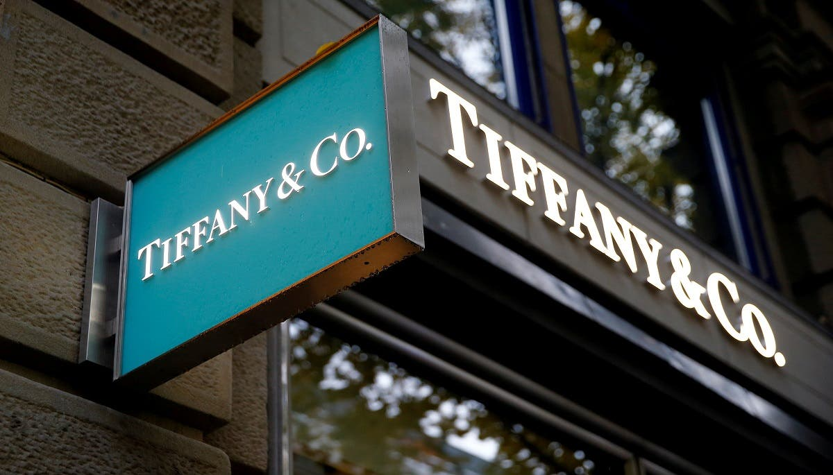 The logo of US jeweller Tiffany & Co. is seen at a store at the Bahnhofstrasse shopping street in Zurich, Switzerland. (File photo: Reuters)
