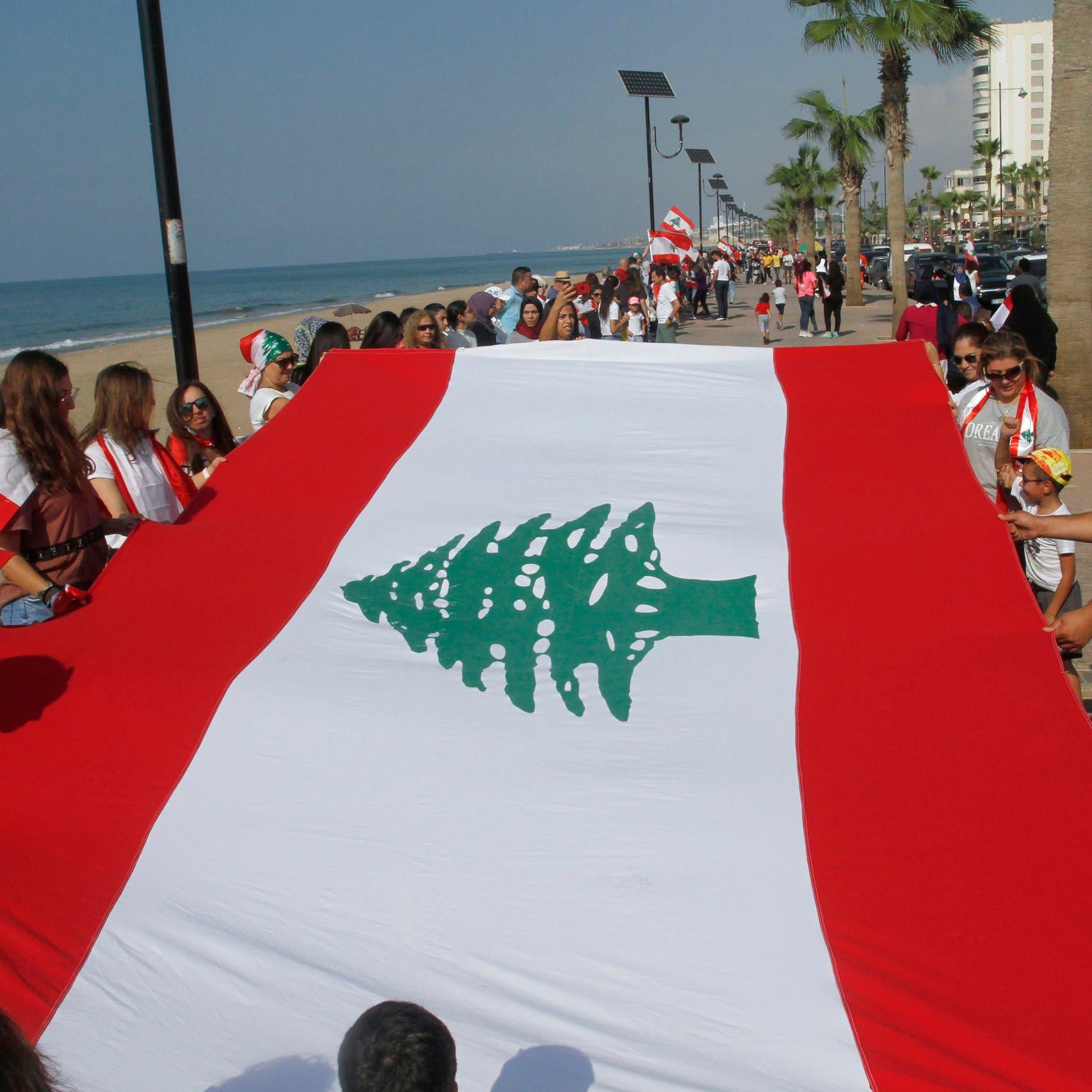 بعد ربط شمال لبنان بجنوبه.. المحتجون إلى وسط بيروت