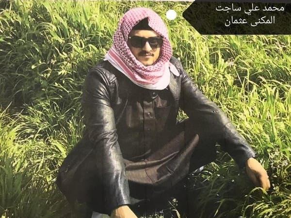 صورة الرجل الذي دل على البغدادي.. عديل الزعيم فضحه