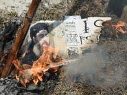 فجر نفسه مع أطفاله.. ترمب يعلن مقتل البغدادي