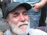 """صرخة وجع من لبنان.. مسن يبكي """"حرام عليكم ارحمونا"""""""
