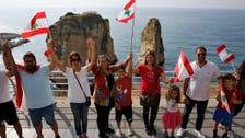 Lebanese protesters successfully form human chain across country
