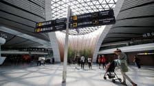 Beijing's new mega-airport designed by Iraqi-born architect begins int'l flights